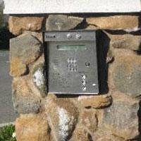 gates Access Control